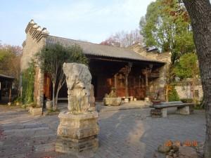 Anhui-Museum