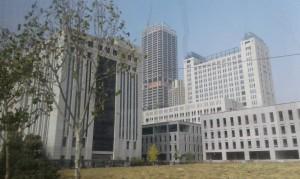 Bauten