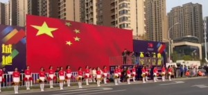 Viva PRC
