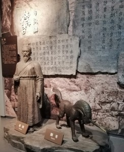 Gaoyao und Xiezhi