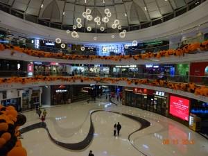 Mall intern